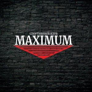 Maximum,Фитнес-центр, Тренажерный зал, Спортивный клуб, Школа танцев и йоги, Сауна,Красноярск
