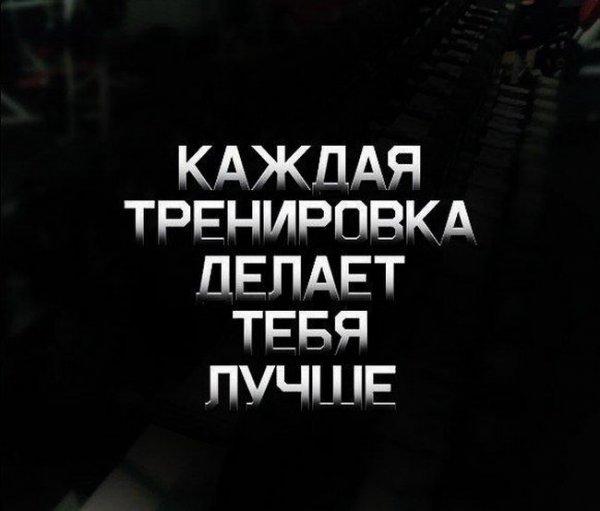 Армеец,Тренажерный зал, Фитнес-клуб, Школа танцев и центр йоги, Спорткомплекс,Красноярск