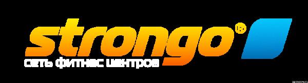 Фитнес-центр Strongo Family,Фитнес-центр, СПА-салон, Тренажерный зал, Бассейн, Школа танцев и йоги, Детские спортивные секции,Красноярск