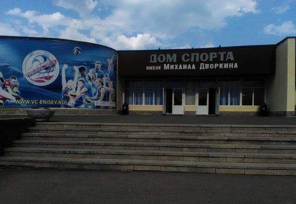 Дом Спорта им. М. Дворкина,Спорткомплекс, Тренажерный зал,Красноярск