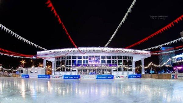 Каток на Театральной площади,Каток,Красноярск