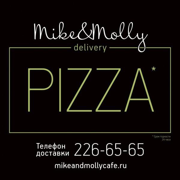Mike & Molly,Доставка еды и обедов,Красноярск