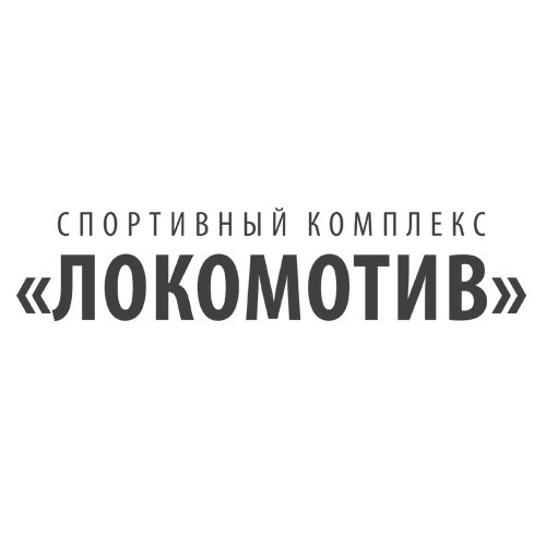 Стадион «Локомотив»,Спорткомплекс, Каток, Гостиница,Красноярск