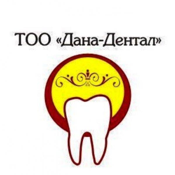 ДАНА-ДЕНТАЛ, стоматологическая клиника, Стоматологические центры,,  Актобе