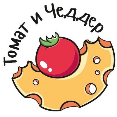 Томат и Чеддер,Пиццерия, Доставка еды и обедов,Красноярск