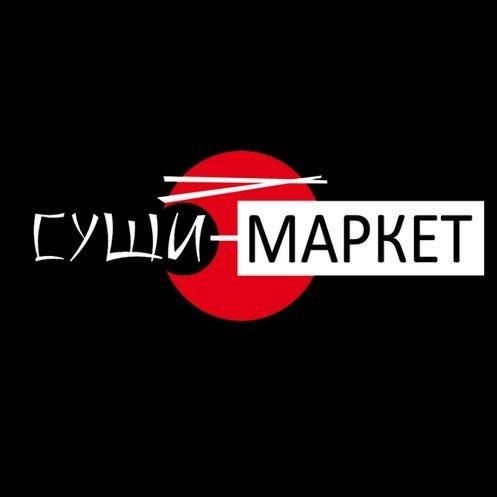 логотип компании Суши-Маркет