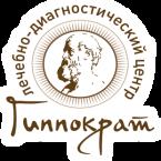 Гиппократ, Диагностический центр, Косметология, Медцентр, клиника, Иваново