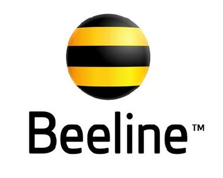 Beeline center, офис продаж и обслуживания,Операторы сотовой связи,Караганда