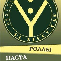 Бар History,Бар, паб, Ресторан,Красноярск