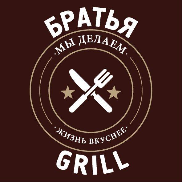Братья Grill,Кафе, Бар, паб, Быстрое питание,Красноярск