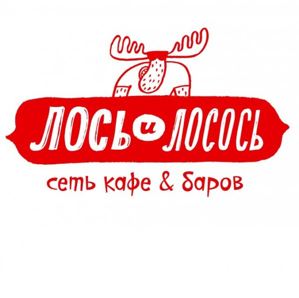 Лось и Лосось,Бар, паб, Кафе,Красноярск