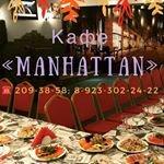 Кафе Manhattan,Кафе, Бар, паб, Ресторан, Кофейня, Кейтеринг,Красноярск