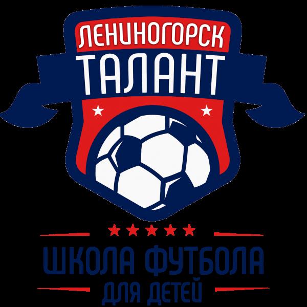 Детская школа футбола «Талант», футбольная школа, Лениногорск
