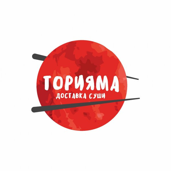 ТОРИЯМА,Доставка суши и роллов,Красноярск