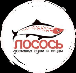 Лосось,Доставка суши и пиццы,Красноярск