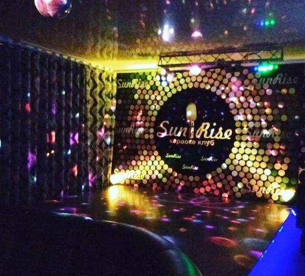 Sun Rise Караоке-диско-клуб,кафе, караоке, бар,Караганда