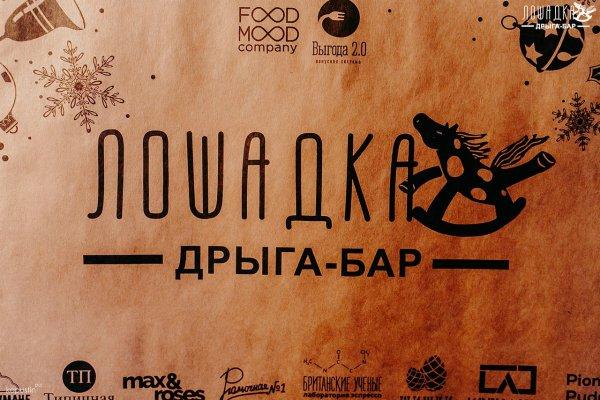 Лошадка,Бар, паб, Ресторан,Красноярск