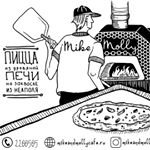 Mike & Molly Пицца из дровяной печи,Кафе, Бар, паб, Ресторан,Красноярск