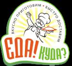 Еда! Куда?,Доставка еды и обедов,Красноярск