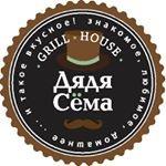 Ресторан-бар Дядя Сёма,Ресторан, Бар, паб, Кафе, Магазин кулинарии,Красноярск