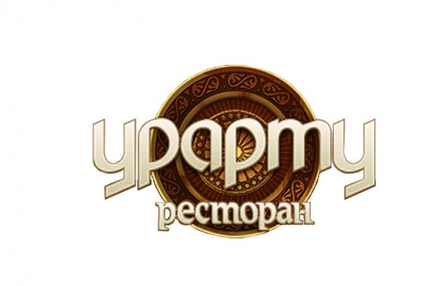 Урарту,Ресторан, бар, паб,Красноярск