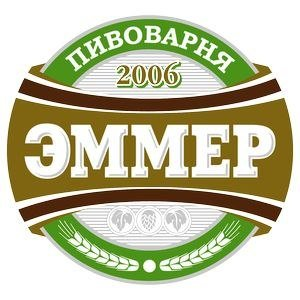 Эммер,Бар, паб, Магазин пива,Красноярск