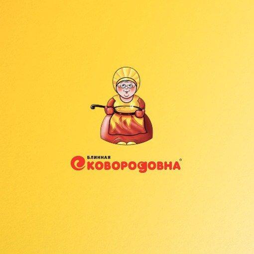 Сковородовна, блинная, Быстрое питание, Доставка еды и обедов, Горно-Алтайск