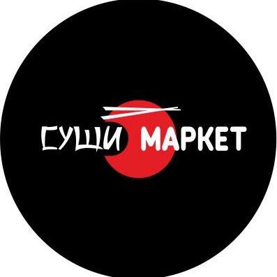 Суши-Маркет, Магазин суши и азиатских продуктов, Доставка еды и обедов, Горно-Алтайск