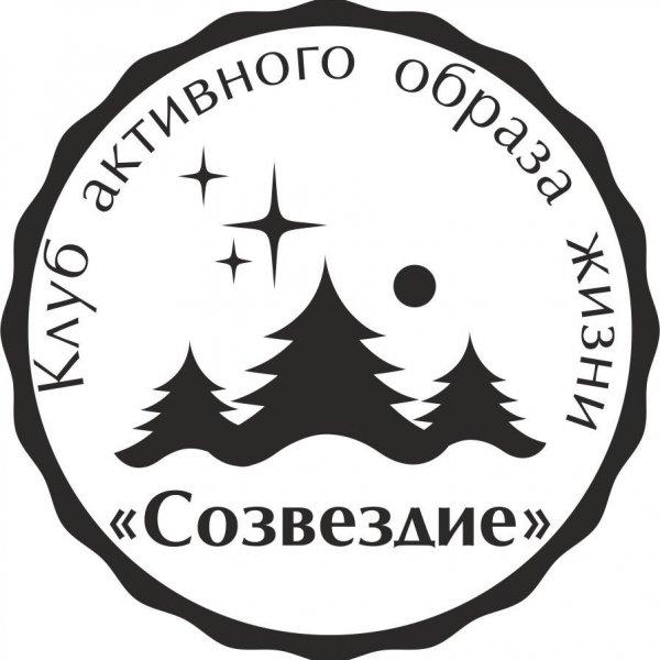 Клуб Созвездие ,Развлечение и спорт,Караганда