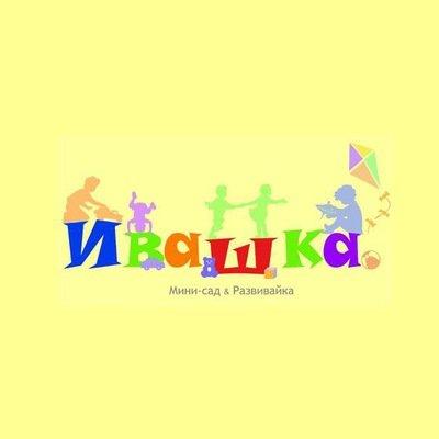 Company image - Ивашка