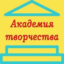 Академия творчества, Центр развития ребёнка, Дополнительное образование, Школа танцев, Иваново