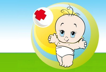 Детская поликлиника, ГБ № 1,Детская поликлиника,Юрга