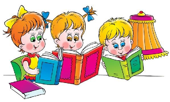 Детская библиотека № 6, Библиотека, Юрга