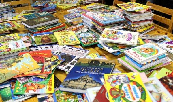 Детско-юношеская библиотека, Библиотека, Юрга