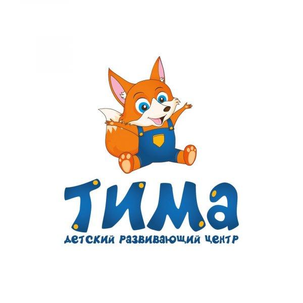 Тима, Центр развития ребёнка, Логопеды, Иваново