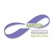 8 МАРТА, Салон красоты, Шымкент