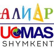 Алиар-Ucmas, Центр развития детей, услуги логопеда, Шымкент