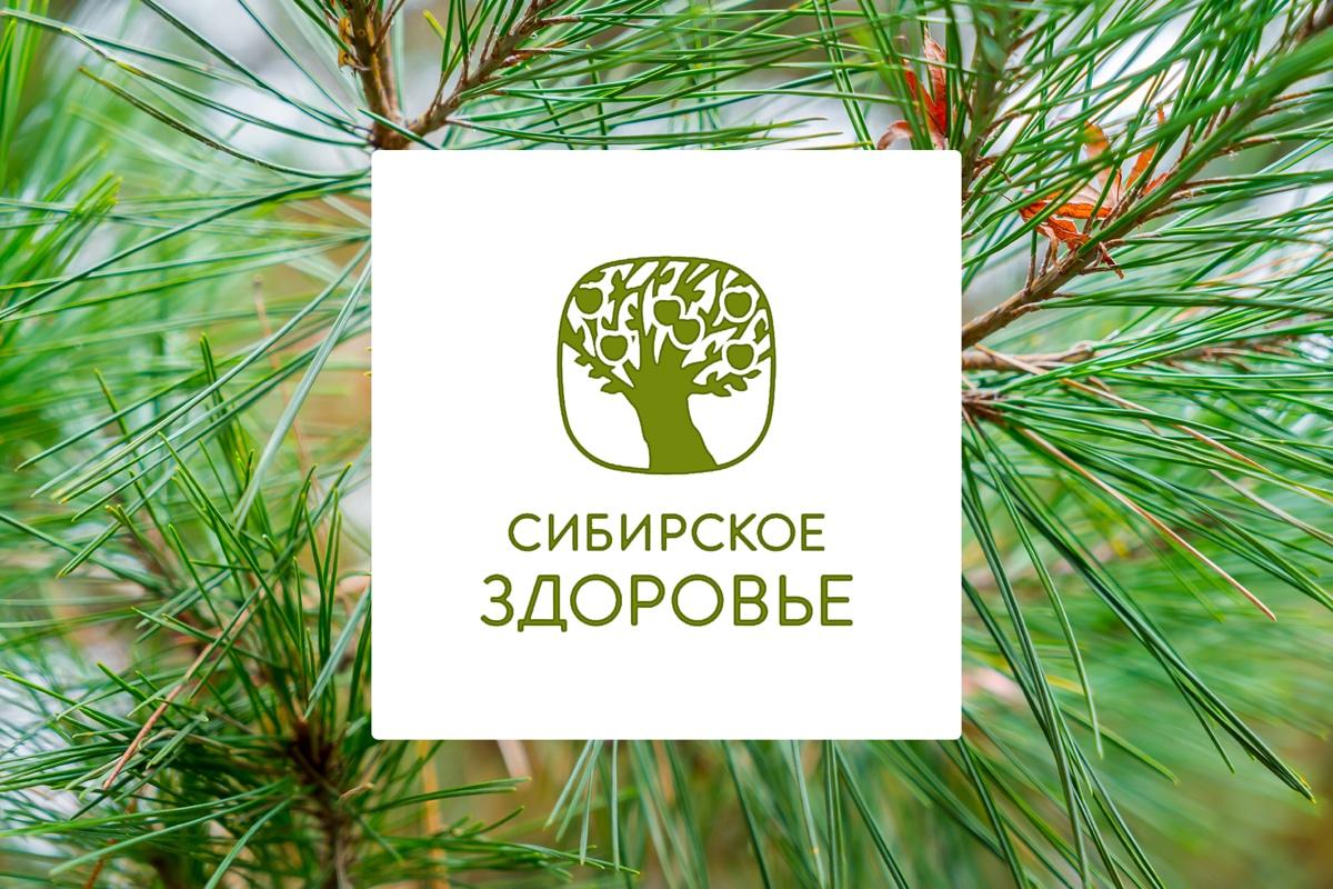 Siberian Sealth Сибирское здоровье , Сибирское здоровье в Актобе,  Актобе