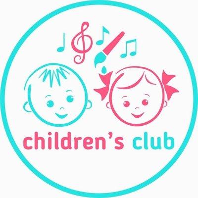 Children's club, Детский творческий клуб, Шымкент