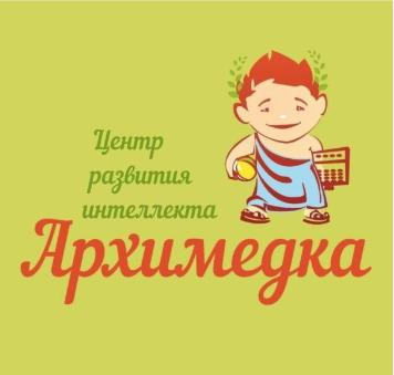Архимедка, Центр развития детей, Шымкент