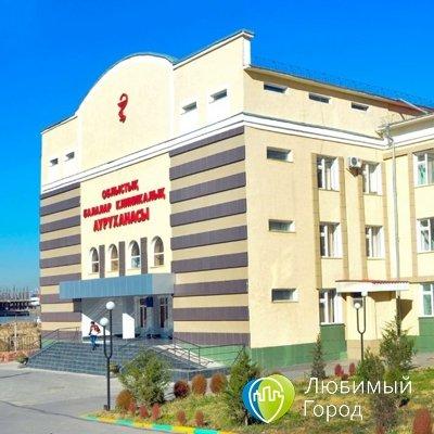 Областная детская поликлиника, Детская поликлиника, Шымкент