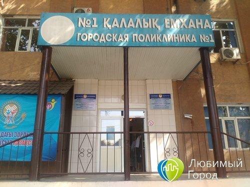 Шымкентская городская поликлиника №1, Больница, Взрослые поликлиники, Шымкент