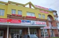 Каспий, Ресторан, Иваново