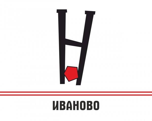 ВилкиНет, Кафе, Доставка еды и обедов, Суши-бар, Иваново