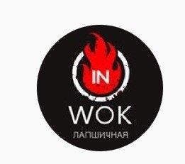IN WOK,Ресторан, лапшичная, раменная,Красноярск