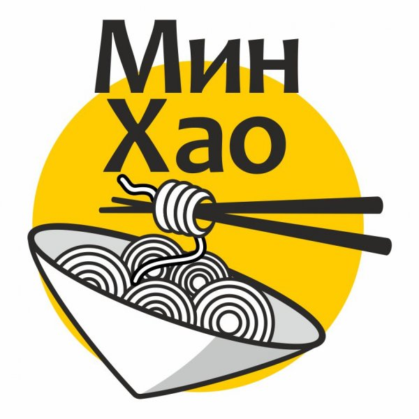 Мин Хао,Супная, кафе,Красноярск