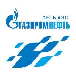 Газпромнефть,АЗС,Юрга