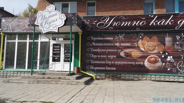 Кафе Мамина кухня,Кафе,Юрга