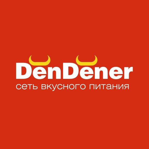 Дёнер,Доставка еды и обедов, Быстрое питание,Красноярск