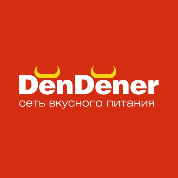 Дёнер,Быстрое питание, Доставка еды и обедов,Красноярск